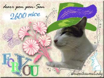 2600 みつ君から花束のプレゼント-1.jpg