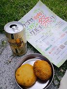 ビーガングルメ祭り.jpg