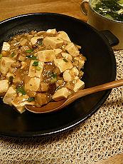 マーボ豆腐.jpg