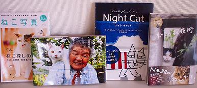 猫Book.jpg