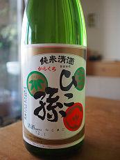 純米燗まつり.jpg