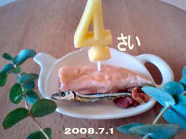 PAP_1276-1122.jpg