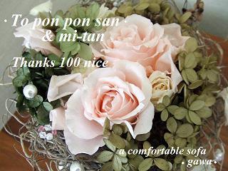 DSCF0983_edited20-20E382B3E38394E383BC20(2).jpg