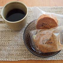 coffee kajitaの焼き菓子.jpg